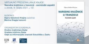 """Predstavljanje knjige """"Narodne knjižnice u tranziciji - sociološki aspekti"""""""