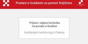 Postani e-Građanin uz pomoć Knjižnice