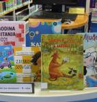 Međunarodni dan pismenosti - 8. rujna